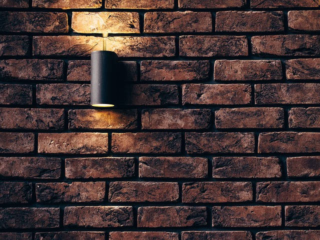Cool wall lights